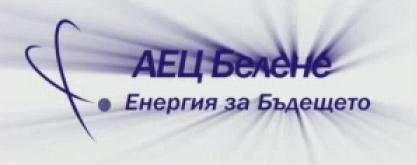 България може да възобнови строителството на АЕЦ Белене