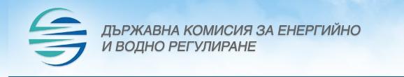 ДКЕВР ще реши окончателно за цената на електроенергията на 29 юли