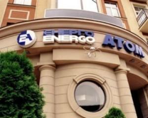 Украйна – съобщение на НАЭК Энергоатом за горивото на Westinghouse
