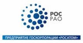 """«АТОМЭКСПО-2013» – представям ви предприятието за управление на радиоактивни отпадъци """"РосРАО"""""""