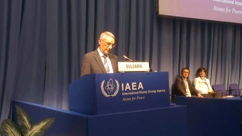 """Международна конференция на тема: """"Ядрена сигурност: укрепване на глобалните усилия"""", МААЕ, Виена"""