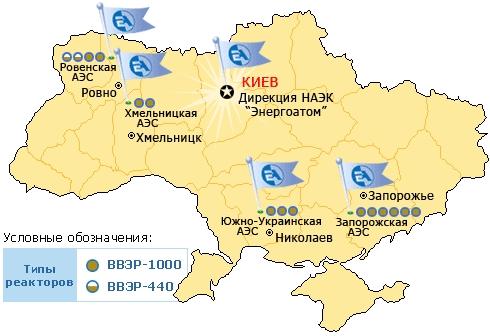 Украйна – минимално повишаване на цената на електроенергията от АЕЦ