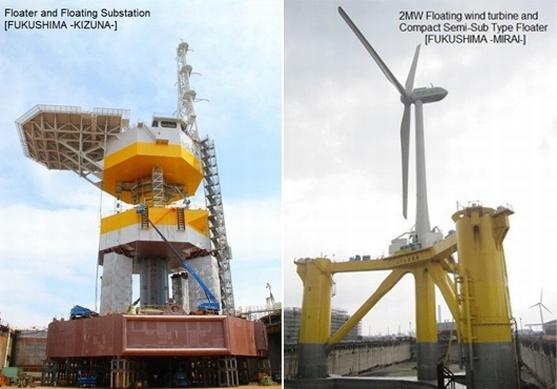 """Япония – най-голямата в света плаваща ВяЕЦ ще заработи в акваторията на АЕЦ """"Фукушима-1"""""""