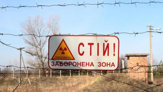 Украйна съвместно с НАТО започна обезвреждането на РАО, намиращи се на територията на военните бази