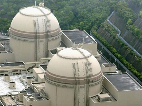 """Япония – регулаторът отново проверява разлома под АЕЦ """"Ои"""""""