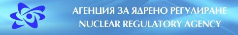 АЯР получи окончателния доклад от IRRS мисията