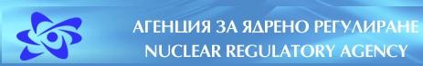Открит е източник Cs-137 във влекач със скрап, влизащ в пристанище Бургас