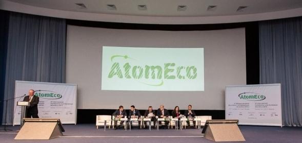 VII Международен форум «АтомЭко 2013» ще се проведе на 30 и31 октомври в Москва под знака за нулева екологична вреда