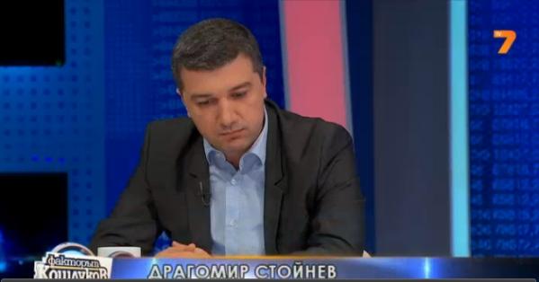 Драгомир Стойнев: През годините много тъмни субекти са влезли в енергетиката и са я източвали