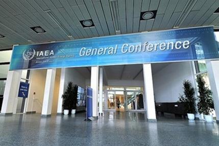 Генералната конференция утвърди Юкия Амано на поста директор на МААЕ
