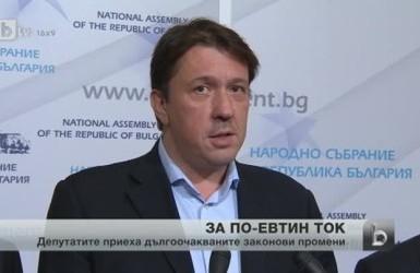 Явор Куюмджиев: Ако се установи нарушение на новите цени на тока, виновните ще бъдат наказани
