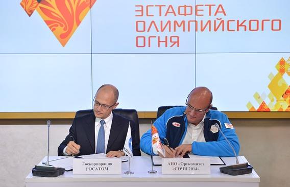 """""""Сочи 2014"""" – Росатом ще достави Олимпийския огън на Северния полюс"""