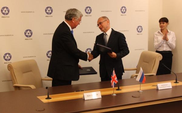 Русия – Великобритания – Меморандум за икономическо сътрудничество в областта на мирното използване на ядрената енергия