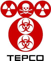 """TEPCO ще завърши очистването на водите на АЕЦ """"Фукушима-1"""" чак след 2 години"""