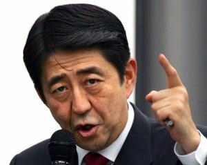 """Премиерът на Япония нарече """"безотговорна"""" политиката на отказване от ядрената енергетика"""