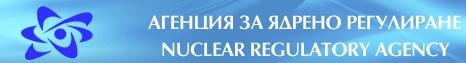Министерският съвет одобри Споразумение за сътрудничество между АЯР и руският регулиращ орган