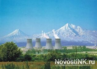 Армения – Русия е готова да финансира 35% от строителството на нов ядрен енергоблок