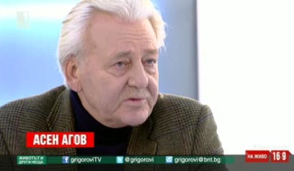 """БНТ – 7 блок на АЕЦ """"Козлодуй"""" – между геополитиката и българските реалности"""