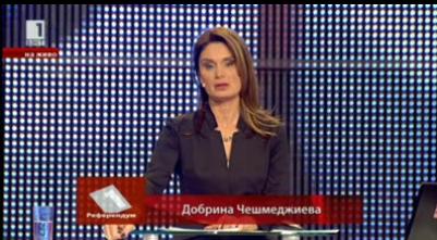 "БНТ – Референдум – седми блок на АЕЦ ""Козлодуй"""