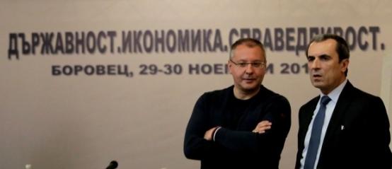 """Станишев: Не сме се отказали от """"Белене"""""""