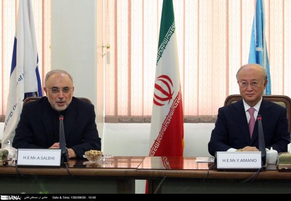 МААЕ – съглашението с Иран ще бъде реализирано до три месеца
