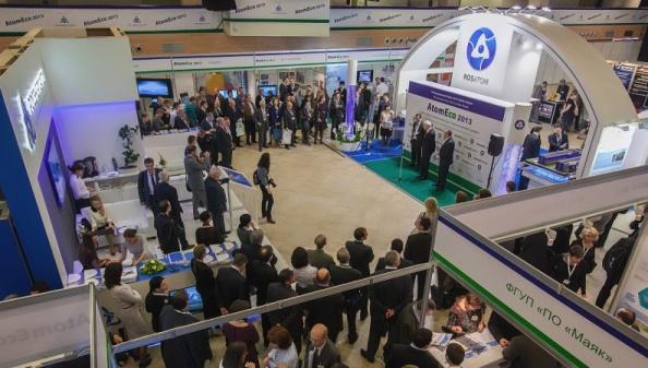 """Завърши Международният Форум """"АтомЭко 2013″"""