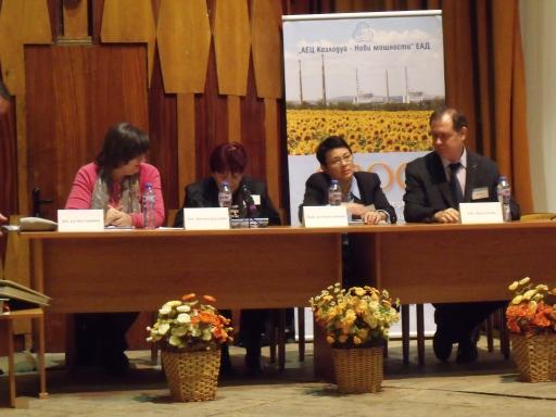 Скандал при започване на общественото обсъждане на ОВОС на 7 блок на АЕЦ Козлодуй