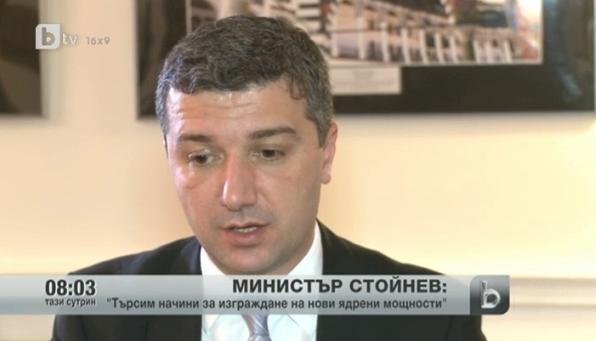 Министър Драгомир Стойнев на посещение в САЩ