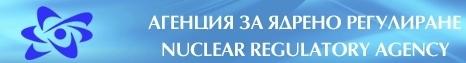 """АЕЦ """"Козлодуй"""" – Изключване на пети блок от електроенергийната система – официално съобщение на АЯР"""