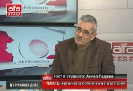 Енергийната политика на България – Разговор с енергийния експерт Ангел Гаджев, Гражданско движение РИЛА