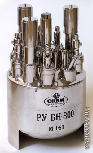 Русия – Белоярска АЕЦ – пожар на строящия се блок с БН-800