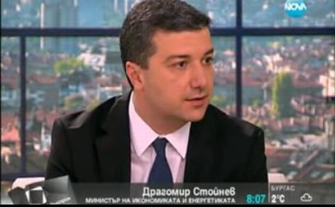 Драгомир Стойнев: Диверсификацията на енергийните източници и защитата на националните интереси са водещи за нас – интервю за NOVA TV