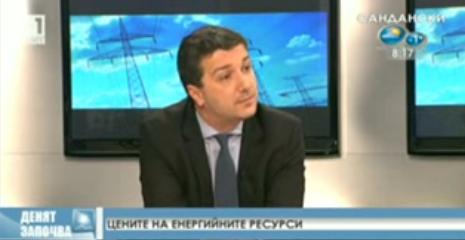 """Министърът на икономиката и енергетиката Драгомир Стойнев, гост в предаването """"Денят започва"""" по БНТ"""