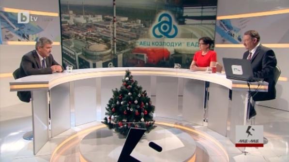 """Директорът на АЕЦ """"Козлодуй"""" Иван Генов в предаването """"Лице в лице"""" по bTV."""