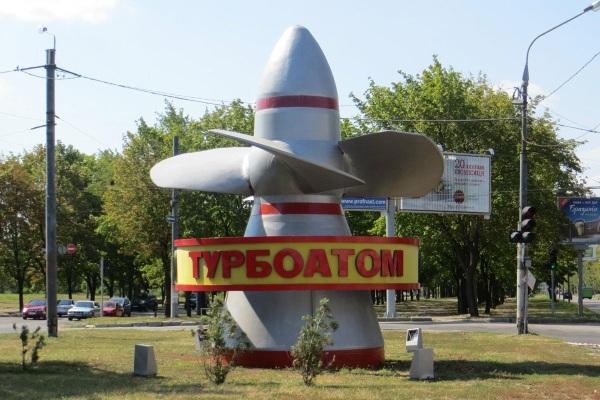 Украйна – разработена е нова турбина за АЕЦ с реактори ВВЭР-ТОИ