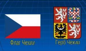 """Чехия – управляващата коалиция има вече позиция по АЕЦ """"Темелин"""""""