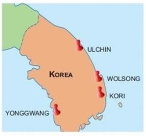 Южна Корея – нова енергийна стратегия
