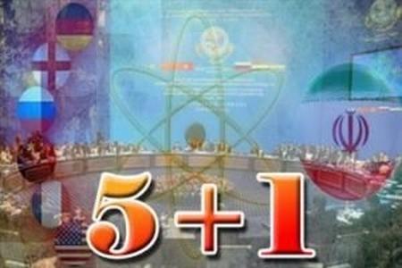 Споразумението за иранската ядрена програма – подробности