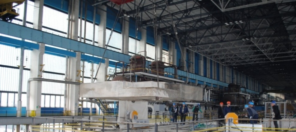 ДП РАО – Демонтаж на стомано-бетонна конструкция