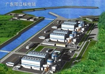 """Китай – енергиен пуск на първи блок на АЕЦ """"Янцзян"""""""