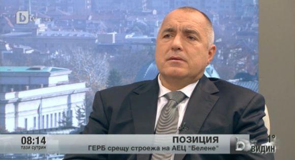 Бойко Борисов – Ценното на проекта е, че има разрешение от ЕК, ако някой дава 1,5 млрд. лева за лиценза, защо да не го продадем?