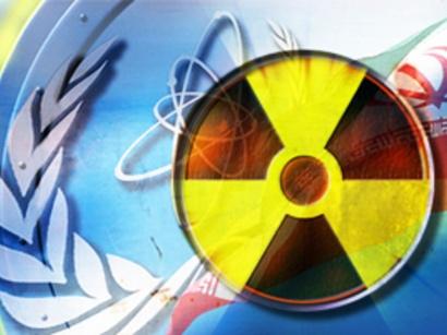 Иран опровергава информацията за откриване на офис на МААЕ в страната