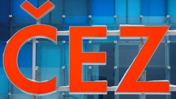 """Чехия – конкурсът за АЕЦ """"Темелин"""" може да завърши без победител – СМИ"""