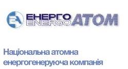 Украйна – повишават с 4% изкупната цена на електроенергията от АЕЦ