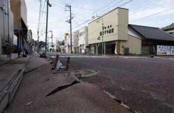 Япония – Фукушима – териториите , където годишната ефективна доза за населението не превишава 20 mSv, са годни за живеене – считат от МААЕ