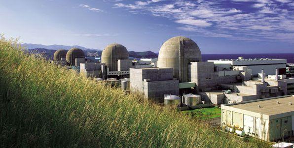 """В Южна Корея сработи аварийната защита на един от реакторите на АЕЦ """"Ханул"""""""