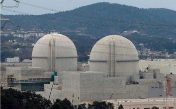 """Надзорният орган на Южна Корея одобри пускането на пети блок на АЕЦ """"Ханул"""" – технически подробности"""
