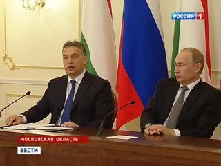 """Унгария – Публикуван е текстът на споразумението за АЕЦ """"Пакш"""""""
