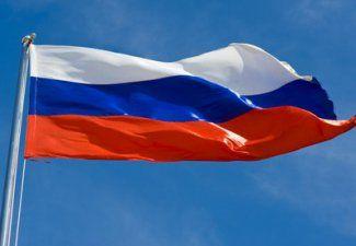 Русия ще окаже финансова помощ на МААЕ за извършване на проверките в Иран