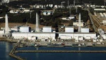 """Япония – 1400 души са подали иск към доставчиците на оборудване на АЕЦ """"Фукушима-1"""""""